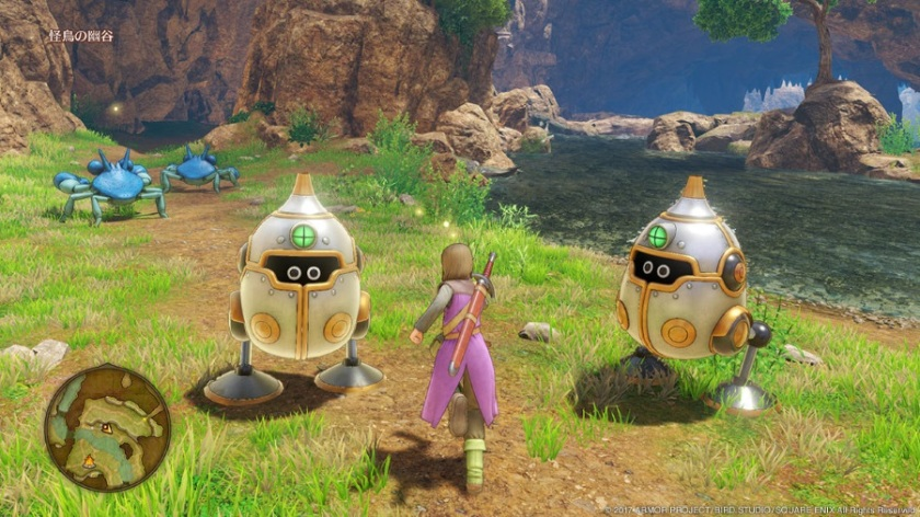 Dragon Quest XI small